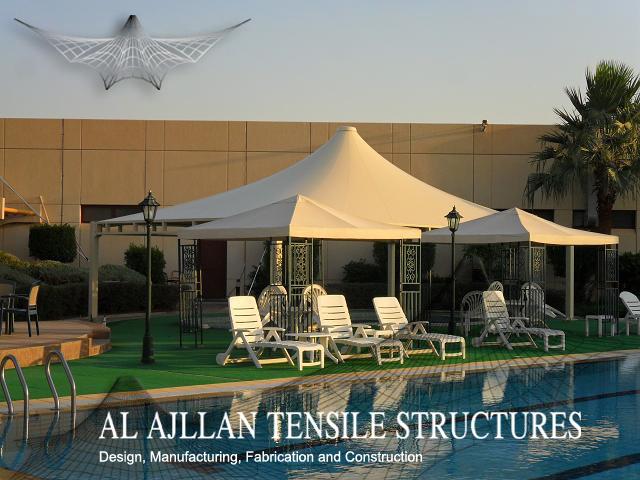 مشروع - سكن خاص - الرياض