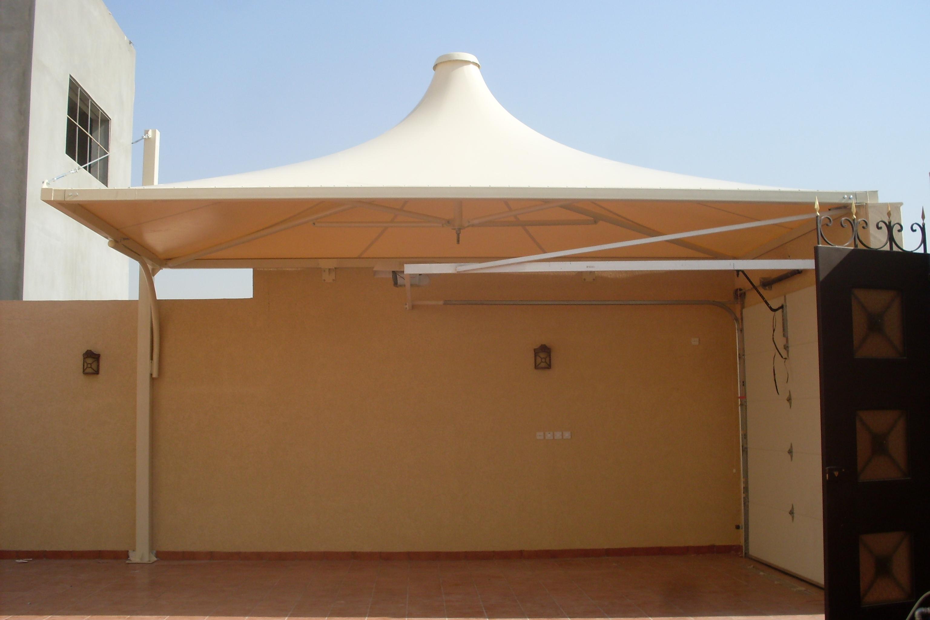 مظلات مخروطي (87)